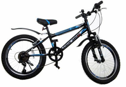 20 zoll jungen kinderfahrrad cosmos blau shimano online. Black Bedroom Furniture Sets. Home Design Ideas